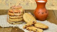 Фото рецепта Печенье с арахисовым маслом