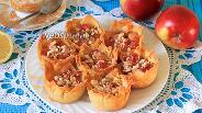 Фото рецепта Корзиночки из теста фило с яблоками