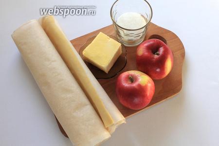 Для приготовления нам понадобятся тесто фило, яблоки, масло сливочное и орехи.