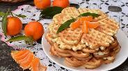 Фото рецепта Крахмальные вафли с мандариновым вкусом