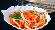 Фото рецепта Кальмары с морковью по-корейски