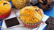 Фото рецепта Американские ванильные маффины с кусочками шоколада