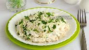 Фото рецепта Рыбный салат с брынзой