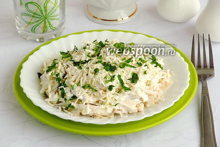 Фото Рыбный салат с брынзой