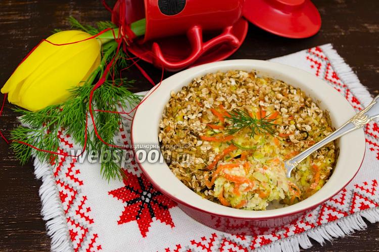 Фото Творожная запеканка с овощами