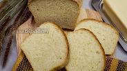Фото рецепта Молочный хлеб