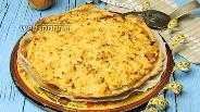 Фото рецепта «Стройный» яблочный пирог