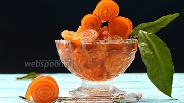Фото рецепта Варенье из апельсиновых корок «Завитушки»