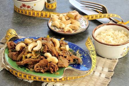 Говядина по-азиатски с рисом