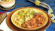 Фото рецепта Говядина с фенхелем и картофелем