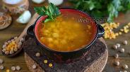 Фото рецепта Гороховый суп с беконом и нутом