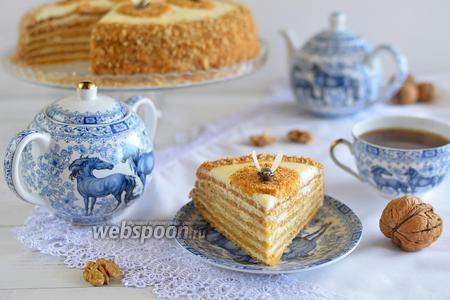 Торт медовик «В гостях у сказки»