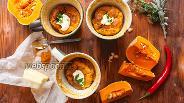Фото рецепта Тыквенное суфле с козьим сыром и чили