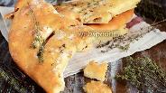 Фото рецепта Фугас с луком и шкварками
