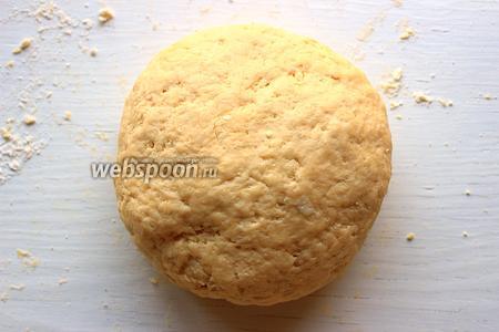 Готово! Обернуть плёнкой и оставить в прохладном месте на 30-60 минут. После выпекания тесто, немного слоится и очень вкусное.