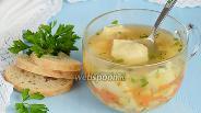 Фото рецепта Суп с домашними пельменями