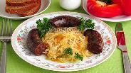 Фото рецепта Колбаса из субпродуктов