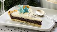 Фото рецепта Сметанный пирог с маком