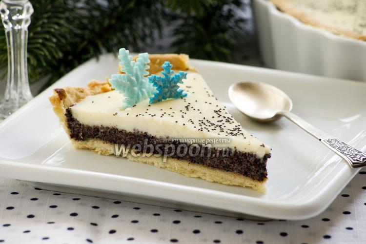 Фото Сметанный пирог с маком