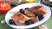 Фото рецепта Курица с лимоном и прованскими травами