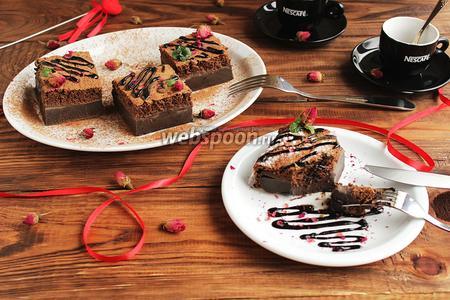 Магический шоколадный пирог