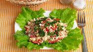 Фото рецепта Салат из фасоли с овощами
