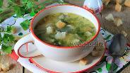 Фото рецепта Суп из скумбрии