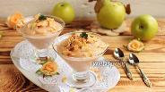 Фото рецепта Яблочное пюре с ванилью