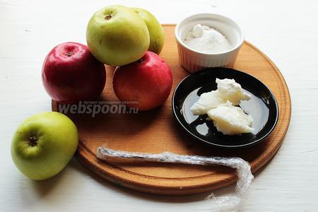 Для «шёлкового» яблочного пюре, нужны яблоки (вкусные, кисло-сладкие), кокосовое масло (охлаждённое), чуть меньше половины стручка ванили, сахарная пудра по вкусу (я не добавляла).