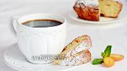Фото рецепта Творожный кекс с кумкватами