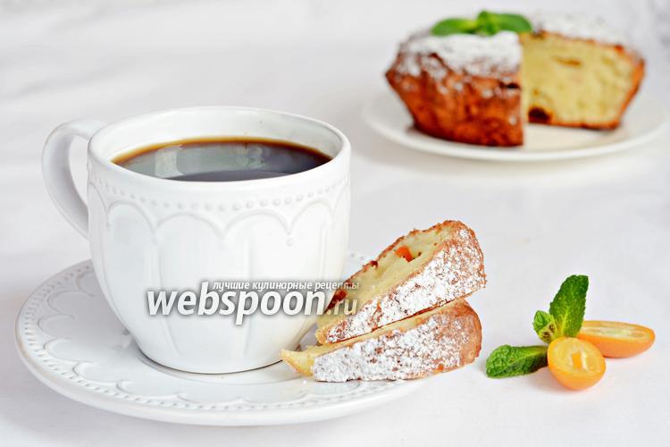 Фото Творожный кекс с кумкватами