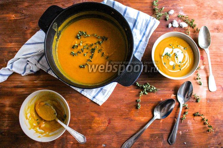 Фото Крем-суп из моркови и красной чечевицы