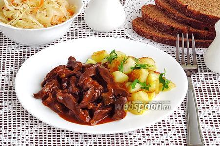 Фото рецепта Сердце говяжье тушёное