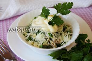 Салат из консервированной горбуши с зелёным луком