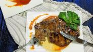 Фото рецепта Антрекот в карамельно-шафрановом соусе