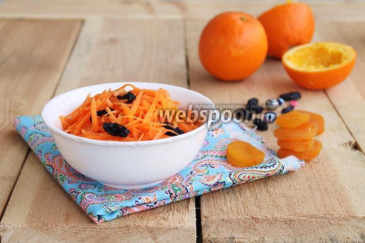 Фото Салат из моркови с изюмом