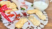 Фото рецепта Печенье детское