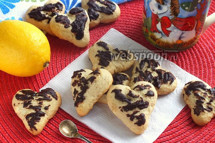 Фото Ореховое печенье «Сердечки»