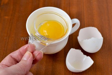Отделяем белки от желтков. Один желток оставляем для смазки пирогов, остальные нам не понадобятся.