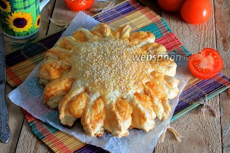 Пирог «Подсолнух» из слоёного тесте