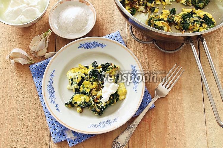 Фото Яичница со шпинатом по-кавказски