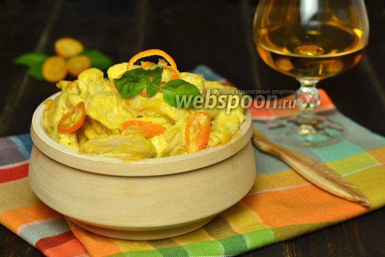Фото Курица с кумкватами в сливочном соусе