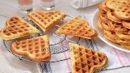 Фото рецепта Бисквитные вафли на сметане