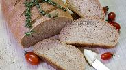 Фото рецепта Домашний хлеб с цельнозерновой мукой