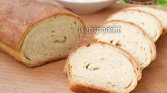 Фото рецепта Pan de hojaldre — слоёный хлеб