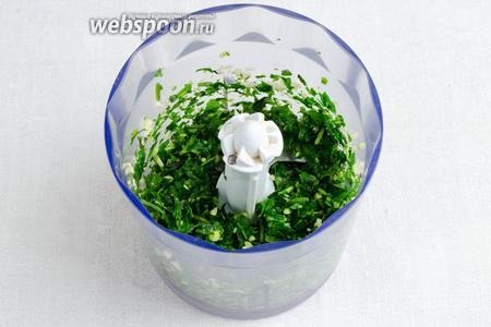 Чеснок очистить. Зелень нарезать. Измельчить чеснок с зеленью в блендере.