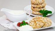Фото рецепта Сырники с цельнозерновой мукой, яблоком и корицей