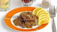 Фото рецепта Печень в пряном соусе в микроволновке