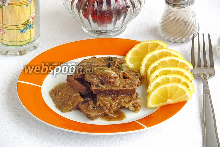 Фото Печень в пряном соусе в микроволновке