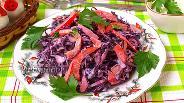 Фото рецепта Салат из краснокочанной капусты с яблоком